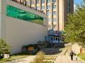 Стоматологическая клиника, вид с улицы
