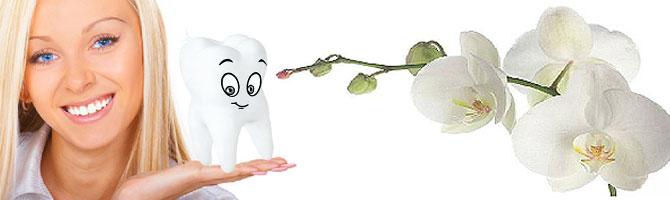 Протезирование зубов - диоксид циркония