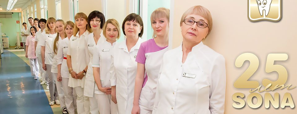 квалифицированные врачи- профессионалы